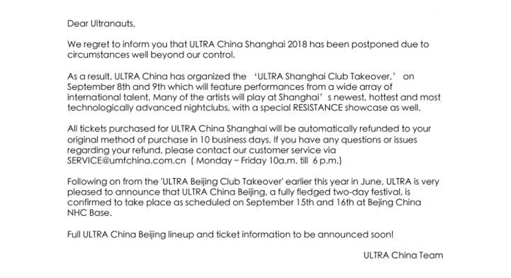 Ultra Shanghai cancelled one week before taking place