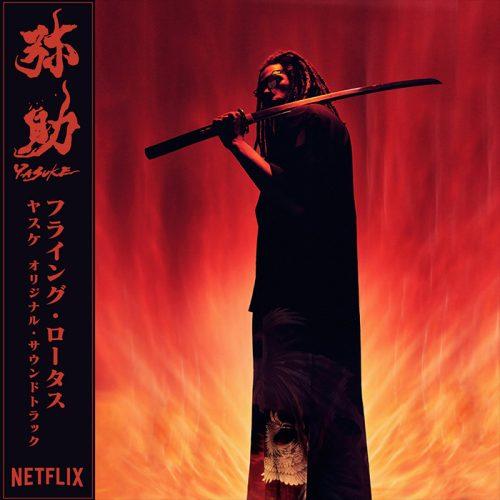 ROTW: Flying Lotus - Yasuke