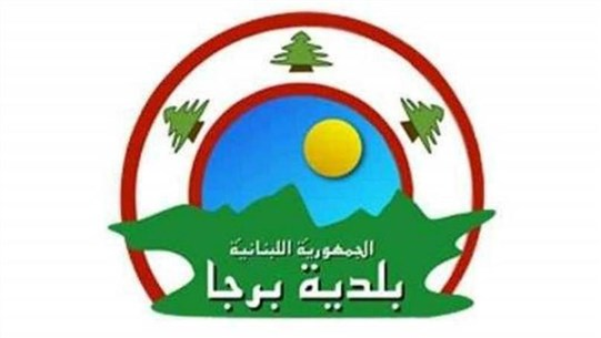 Barja Municipality: No new injuries, and we are waiting for the results of 5 previously recorded cases