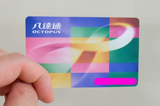 尖沙咀(尖東)から地下鉄で香港ディズニーランドへ_オクトパスカード