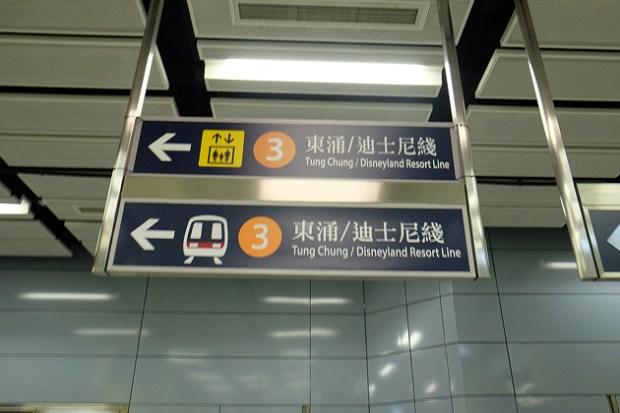 尖沙咀(尖東)から地下鉄で香港ディズニーランドへ_西鉄線南昌駅の案内表示