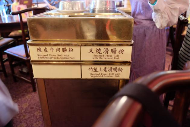香港ディズニーランド_プラザインPlaza_Innでランチ_メニュー