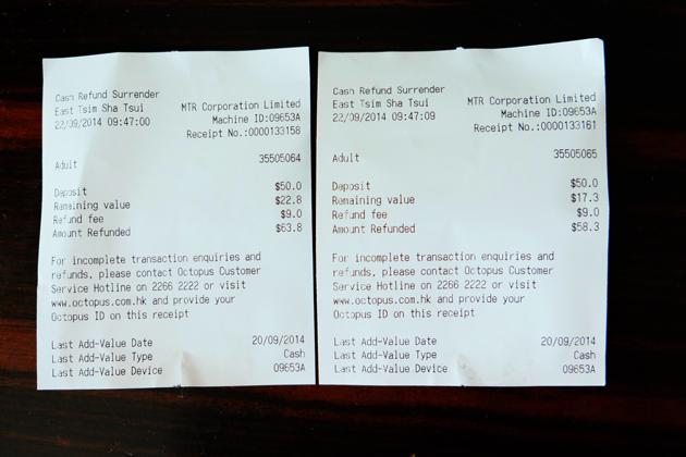 オクトパスカードの残高_デポジットと手数料が引かれて返金