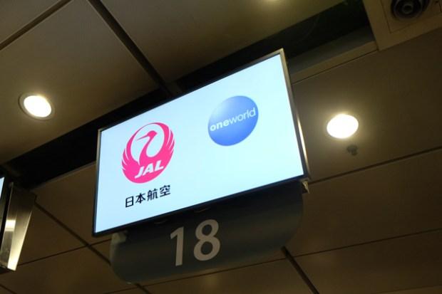 九龍駅インタウンチェックイン_JALは18番カウンター