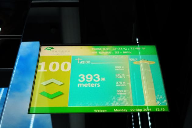 SKY100_エレベーター