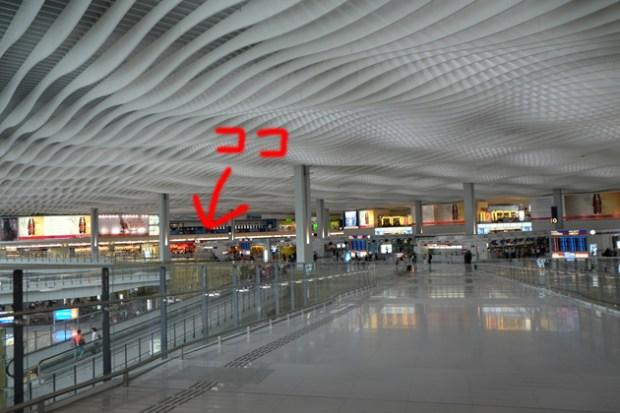 航空探知館_Aviation_discovery_center_香港国際空港第二ターミナルにある