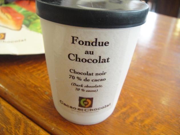 Meeting the French ミーティング・ザ・フレンチ のチョコレートウォーキング  cacao et chocolat(カカオ・エ・ショコラ)