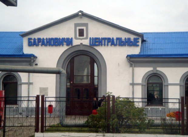 MOSKVA EXPRESS(モスクワエクスプレス) ベラルーシ入国 文字の違いで気づく
