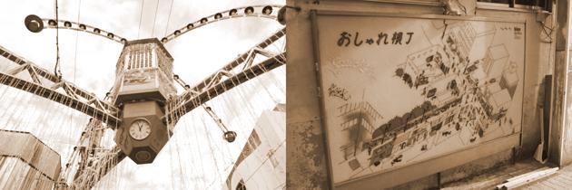 小田原ノスタルジー 昭和の雰囲気の通りを発見
