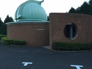ながさき県民の森 森天文台