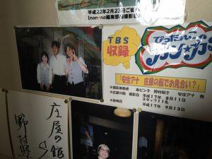 大分 湯布院 温泉 庄屋の館 テレビ
