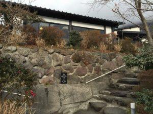 大分 湯布院 温泉 庄屋の館 入口