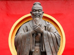 confucius philosophe - citations inspirantes