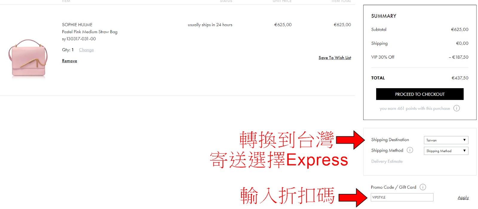 ▌我的購物清單 ▌義大利老牌精品網Forzieri,你不可不知,超好買的精品電商 !