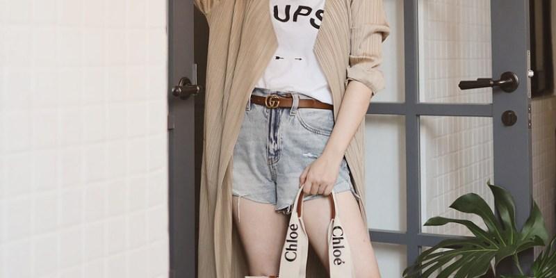 Kenzo裙,Chloe包低折扣 + Chanel珍珠太陽眼鏡補貨 + IG小短片 + 穿搭分享 + Fendi Sunshine mini