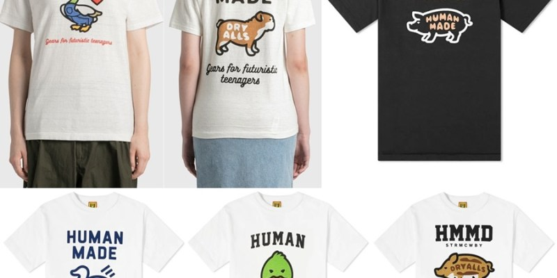 Human Made上新! S家會員快衝美妝八折(蘭蔻玫瑰霜、La Mer、Kiehl's) + AMI愛心針織衣85折!