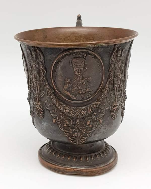 Кружка медная с изображением царствующих особ