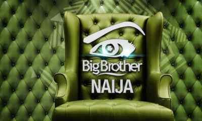 Big brother Naija 2018