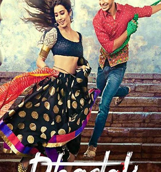 Download Video: Dhadak 2018 Full Movie 720P HD & Mkv