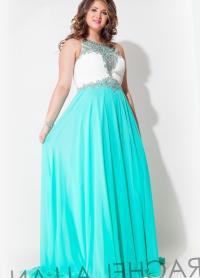 White dresses for plus size juniors - PlusLook.eu Collection