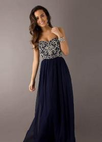 Plus Size Ball Gown Prom Dresses Under 200 - Boutique Prom ...