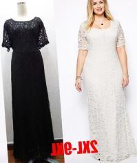 Cheap Plus Size White Lace Dresses - Eligent Prom Dresses