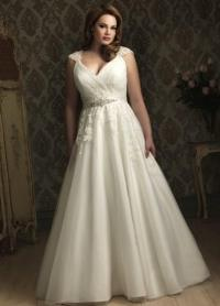 Plus size fall wedding dresses - PlusLook.eu Collection