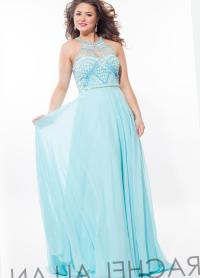 Prom dresses for plus sizes - PlusLook.eu Collection