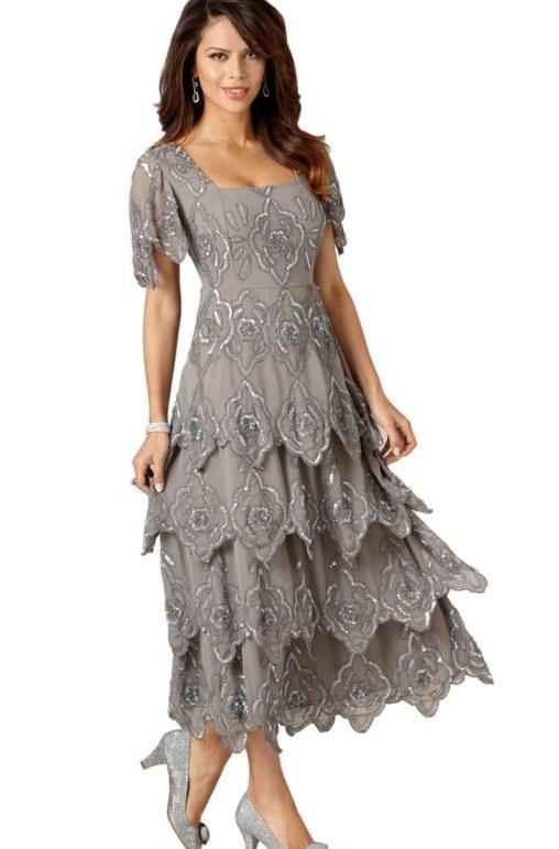 Short Two Piece Formal Dress