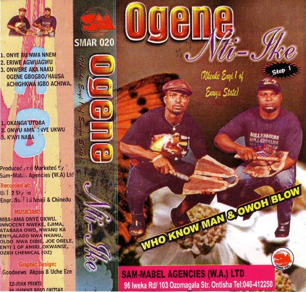 Download music: OGENE AWKA