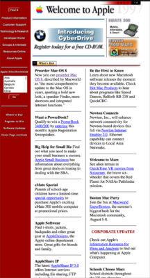 1997年 Apple社のWebサイト