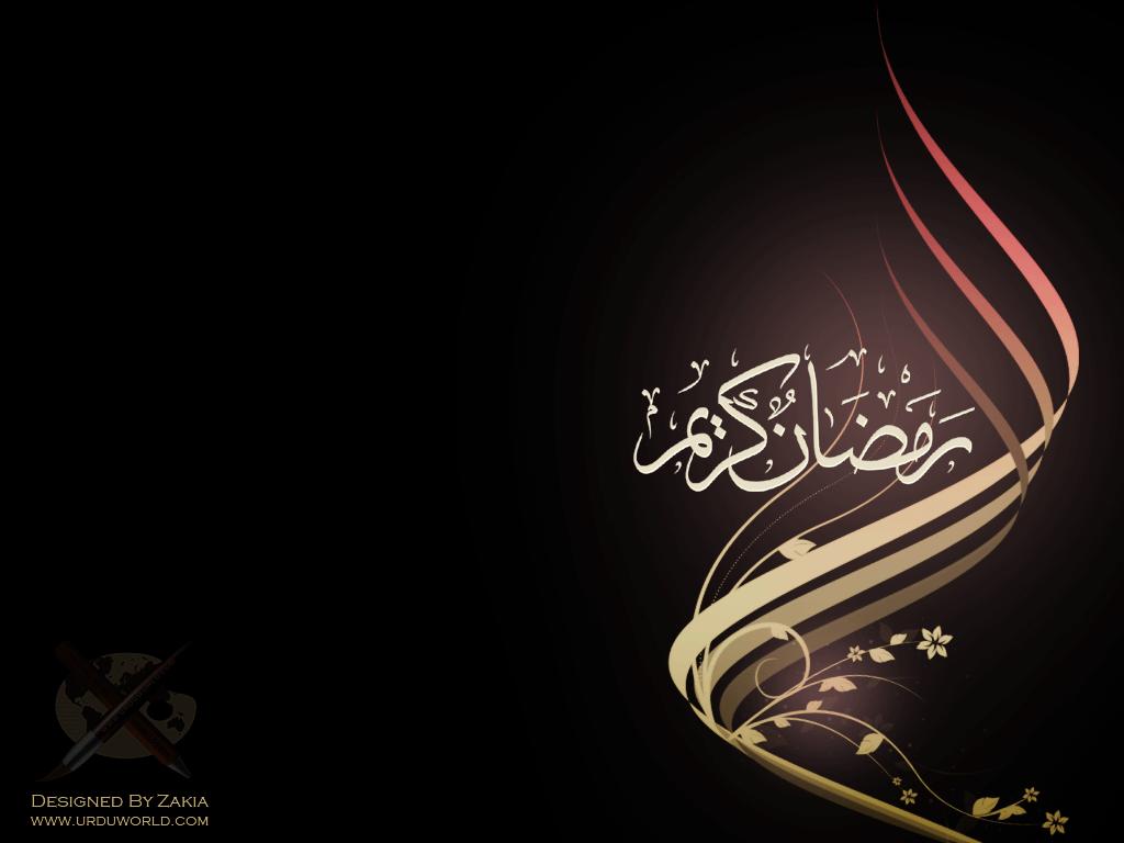 ramadan hd png transparent