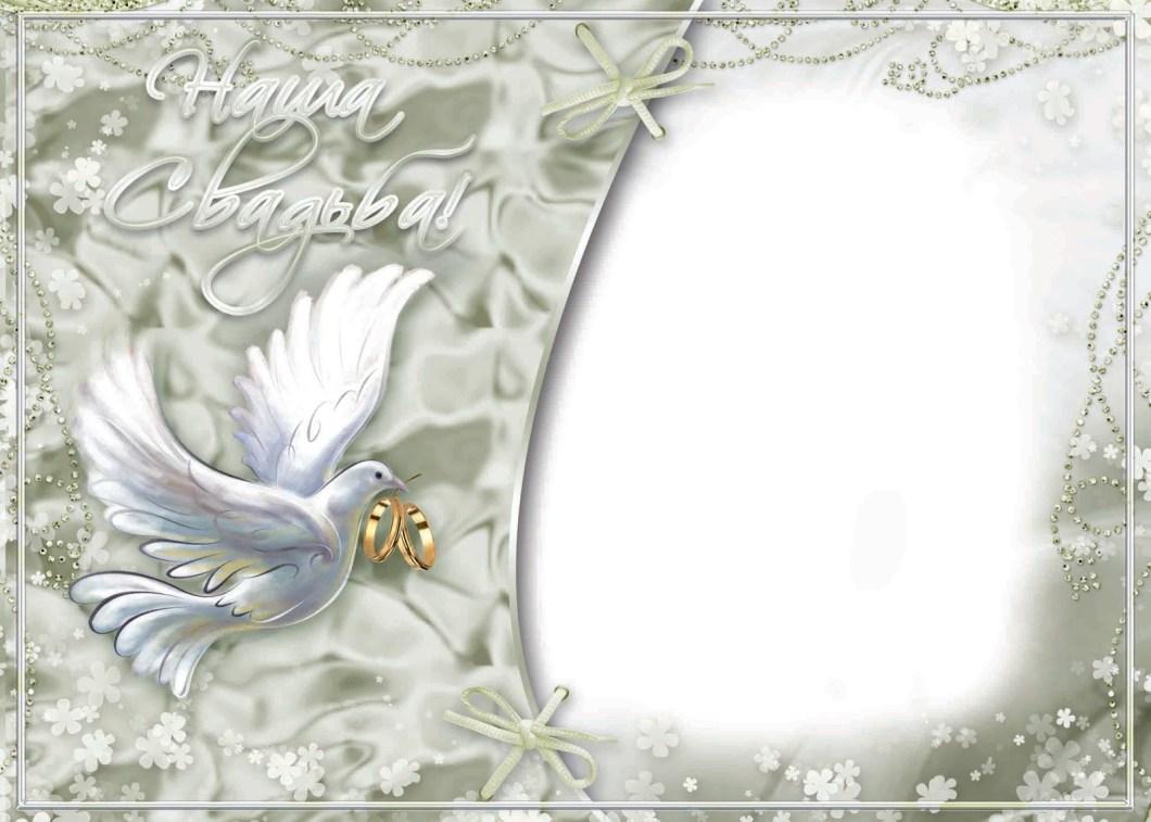 Free Download Psd Wedding Photo Frame ••▷ SFB
