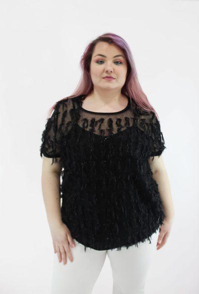 Μπλούζα με πούπουλα και εσωτερικό lingerie
