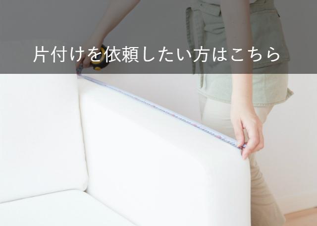 ライフオーガナイザー吉川圭子(ヨシカワケイコ)のブログ