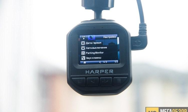Обзор HARPER DVHR-430. Дешевый видеорегистратор с Full HD