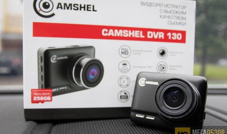 Обзор CAMSHEL DVR 130. Малогабаритный и дешевый видеорегистратор