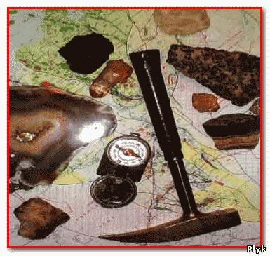 Геологи часто вторгаются в тайны Земли