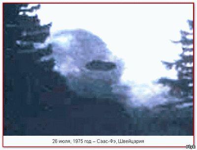 Секретные материалы НЛО над Швейцарией
