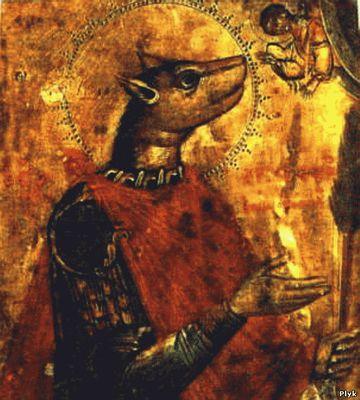 СВ. Христофор с головой собаки