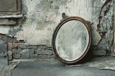 Тайны зеркал