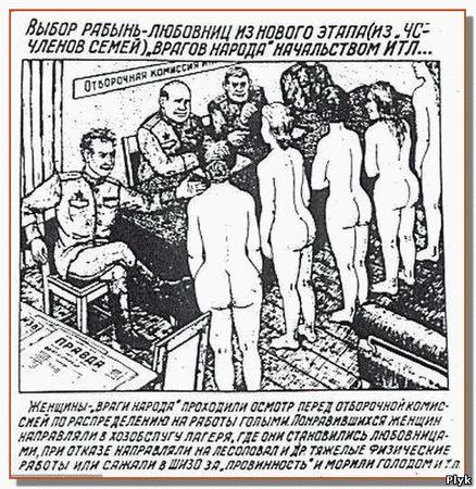 НКВД заключенные