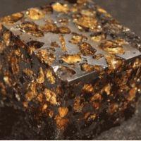 Первый метеорит