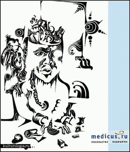Рисунки людей с психическими отклонениями95