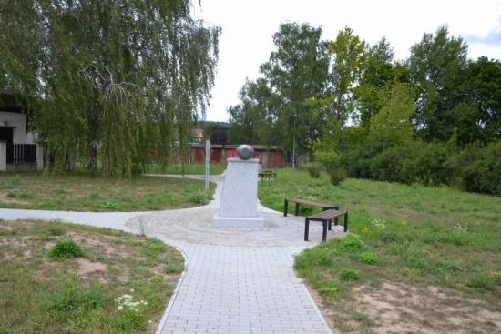 Památník Cikánka