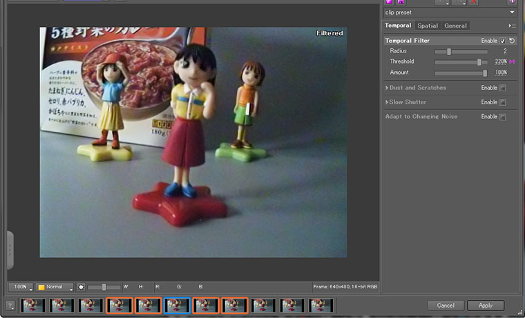 Neat Videoの設定 間違えてたところを訂正を更に訂正です ノイズ除去
