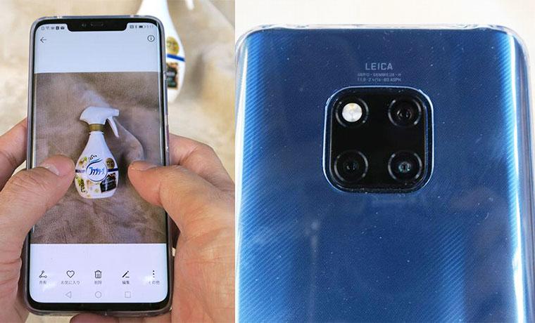 Huawei Mate 20 Proの画像比較と便利な機能 使ってみた感想