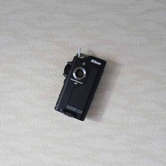 keymission80-use-r05