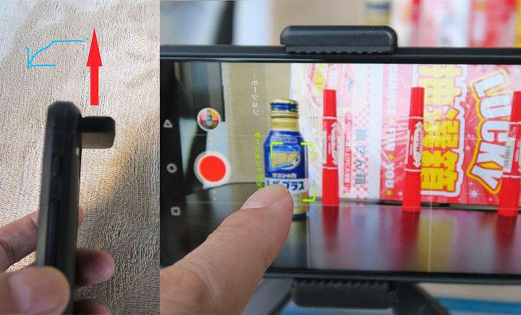 【個人レビュー】ZenFone 6  カメラの便利な使い方など