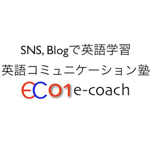 01e-coach300